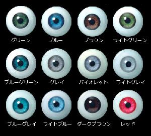 [EY16-G01]Glasstic Eyes 16mm Light Blue