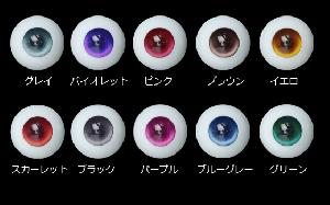 [EYOM-18]Original Doll Eyes A 18mm Scarlet